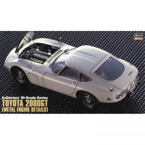 1:24 Toyota 2000GT With Metal Engine Detail Kit